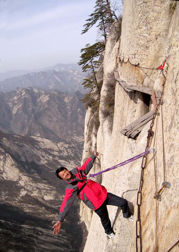 Chinese Via Ferrata